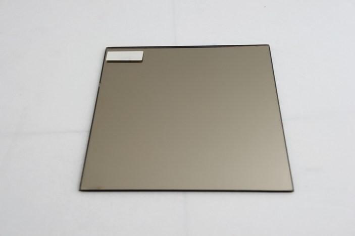 Miroir bronze for Miroir eclat